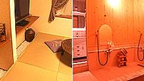 小道 和室 洗面 展望風呂